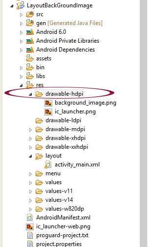 drawable hdpi folder