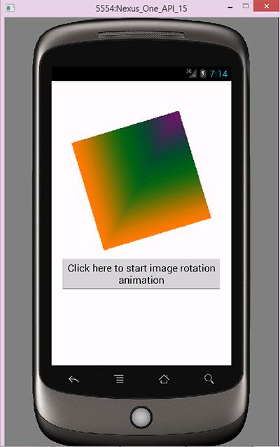 image_animation_2