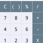 Android Calculator App UI design example tutorial free UI Android Studio