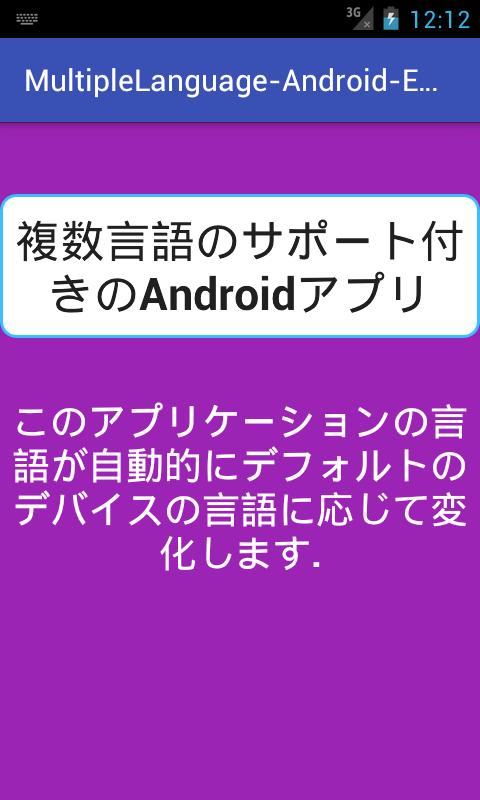 japanese-language